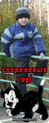 Никита Кучишкин, 1 октября , Сегежа, id111370887