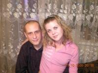Наталья Могозина, 26 мая 1982, Тверь, id121727205
