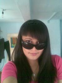 Кристина Камалова, 27 августа 1998, Улан-Удэ, id148872039