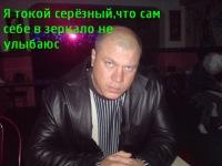 Саша Сузик, 19 декабря 1983, Феодосия, id161265095