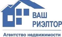 """Агентство недвижимости  """"Ваш риэлтор """" в Новокузнецке."""