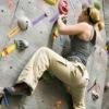 17-18 МАРТА 2012 ОТКРЫТЫЙ ЧЕМПИОНАТ И ПЕРВЕНСТВО ЗАПОРОЖСКОЙ ОБЛАСТИ ПО СКАЛОЛАЗАНИЮ