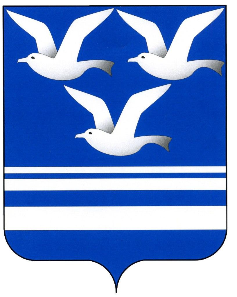 герб Чистоозерного района