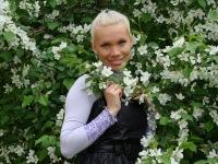 Ирина Дмитриева, Пермь