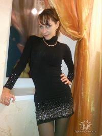 Анюта Осипова, 14 марта , Керчь, id116026880