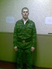 Артур Козлов, Магнитогорск, id123069713