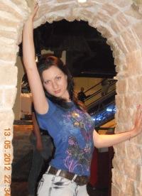 Оксана Петунина-Пашкова, 13 мая , Орша, id128118166