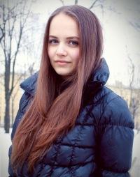 Женя Зайкина