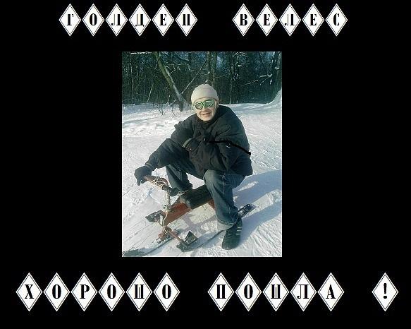 http://cs11124.vkontakte.ru/u32008223/137915450/x_0fd61e46.jpg