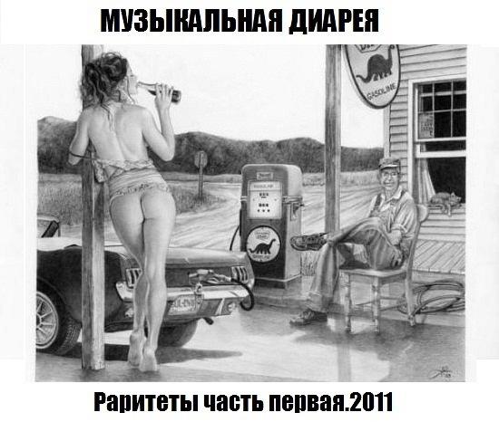 http://cs11124.vkontakte.ru/u32008223/137915450/x_738e7989.jpg