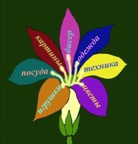 картинка цветика-семицветика для детей