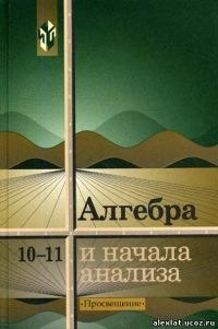 Алгебра Алгебра, 25 апреля 1953, Нижнекамск, id131973708