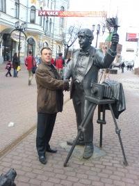 Дмитрий Марьин, 13 февраля , Кострома, id152883488