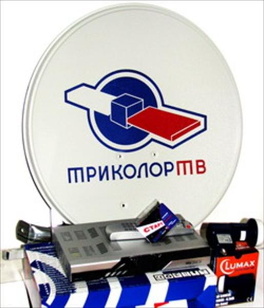 Спутниковое ТВ Триколор в Могилеве - Триколор Могилев. HD каналы на