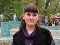 Оксана Рыжова, 31 марта , Самара, id93272882