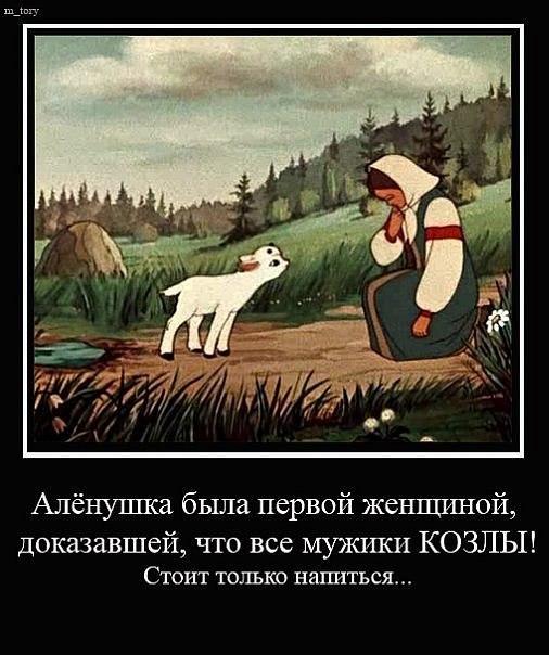 Турбаза мурино иркутскэнерго фото спрашивал просил
