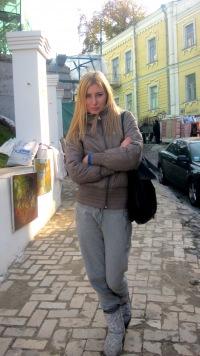 Настя Салоид, 18 августа 1988, Киев, id12021537