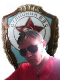 Wormix Skif---Pro, 28 ноября 1993, Калининград, id137186574