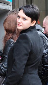 Мария Романова, Астрахань