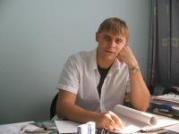 Тимофей Коваленко, 20 декабря 1991, Краснодар, id144710883