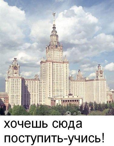 Олимпиада школьников Ломоносов МГУ ВКонтакте Разное