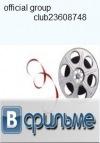 VK-FILMS(Фильмы, новинки кино, премьеры видео, сериалы, мультфильмы, клипы)