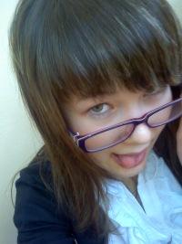 Yui Chan, 15 июня , Минск, id105576797