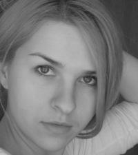 Ольга Дзекановская, 24 мая 1996, Донецк, id123011742
