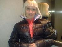 Татьяна Бобова, 7 мая 1976, Новосибирск, id134986019