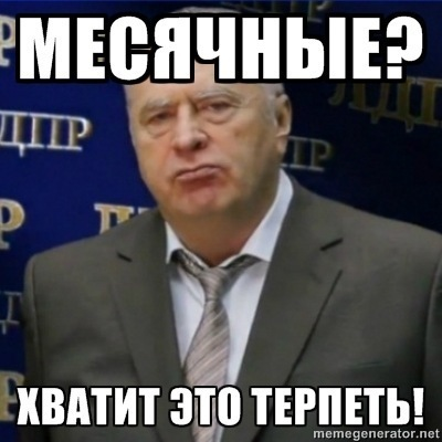 http://cs11127.vkontakte.ru/u2113609/-14/x_837ad84c.jpg