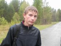 Максим Кривопалов, 26 мая , Екатеринбург, id90028342
