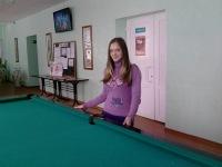 Мария Киреева, 6 февраля 1997, Калуш, id133026540