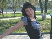 Юлия Лапенкова, 22 июля 1977, Екатеринбург, id136902341