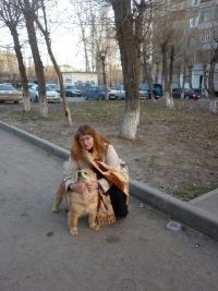 Татьяна Бобылева, 27 февраля 1971, Краснотурьинск, id168608603