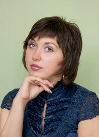 Таня Корольчук, 15 июля , Старобельск, id92657003