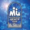 Логотип ЦМПиСО ВГУЭС