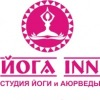ЙОГА INN - Студия йоги и аюрведы