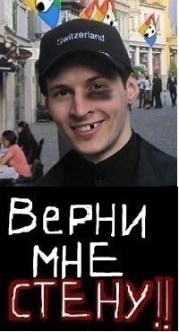 Pjolo 7onlol7, 8 мая , Киев, id104631398