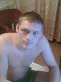Demon Demonov, 15 марта , Ноябрьск, id105948871