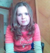 Reginuhka Sidorina, 2 февраля 1992, Одесса, id119089057