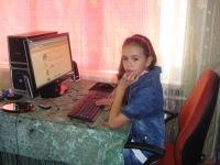 Анюта Мачнева, 28 ноября , Кировоград, id135349131