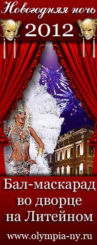Магистр Новогоднихдел, 31 декабря , Санкт-Петербург, id147223865