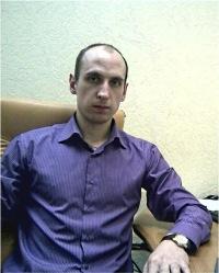 Дмитрий Киселев, 13 марта 1984, Ижевск, id59255952