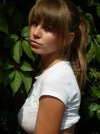 Александра Хирёва, Пермь