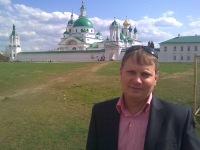 Сергей Костров, 23 апреля 1977, Ярославль, id75084980