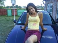 Екатерина Родина, 23 сентября 1995, Донецк, id76851404