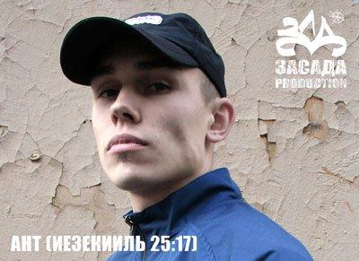 http://cs1113.vkontakte.ru/u6047429/11332636/x_46b40f37.jpg