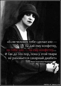 Нонна Арамян, 8 мая 1969, Пятигорск, id18400103