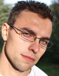 Alex Nagel, 21 июня , Москва, id45828549