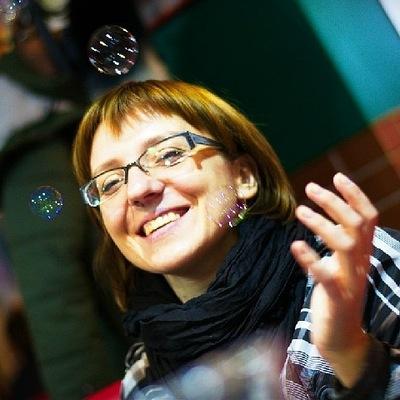 Жанна Басс, 31 октября , Днепропетровск, id22894180